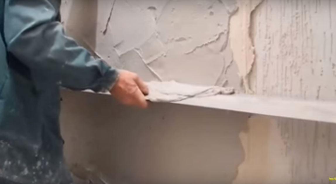 Выравнивание стены штукатуркой своими руками 523