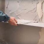 Как выравнить стены штукатуркой и шпатклевкой